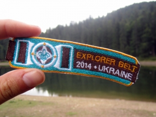 Explorer Belt na Ukrajině (2014)