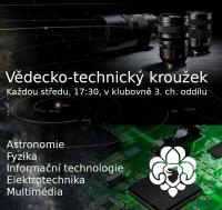 Pozvanka_krouzek2